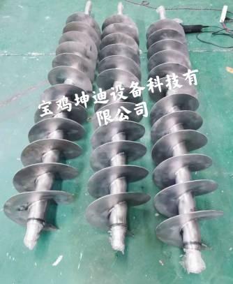 北京钛螺旋桨搅拌器