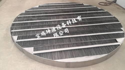 北京钛塔内件
