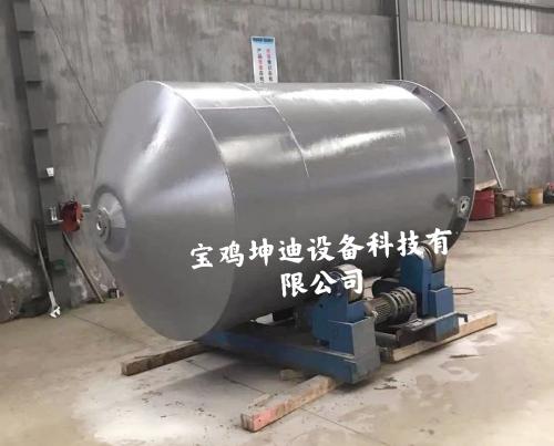 北京锥底槽(钛钢复合板)